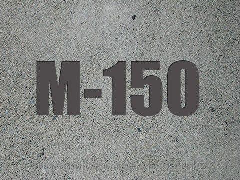 Раствор М150