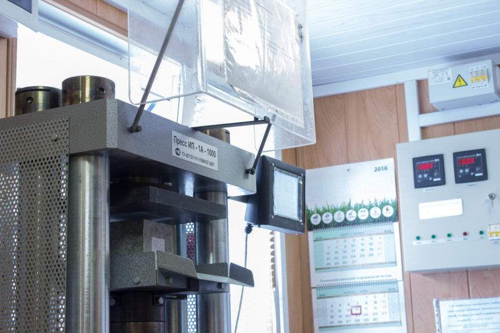 Купить лабораторию бетон глубинные вибраторы для бетона купить в новосибирске