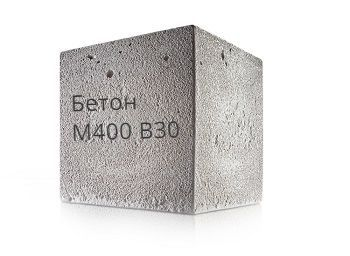 Смеси бетонные м400 керамзитобетон могилев